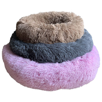 Picture of Relaxation Pet Bed ~ COMING SOON!